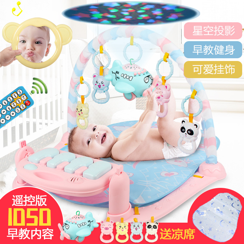 Infant Pedal Piano Early Childhood Projection Story Music Bed Rattle Harmonium BABY'S Educational Mobile