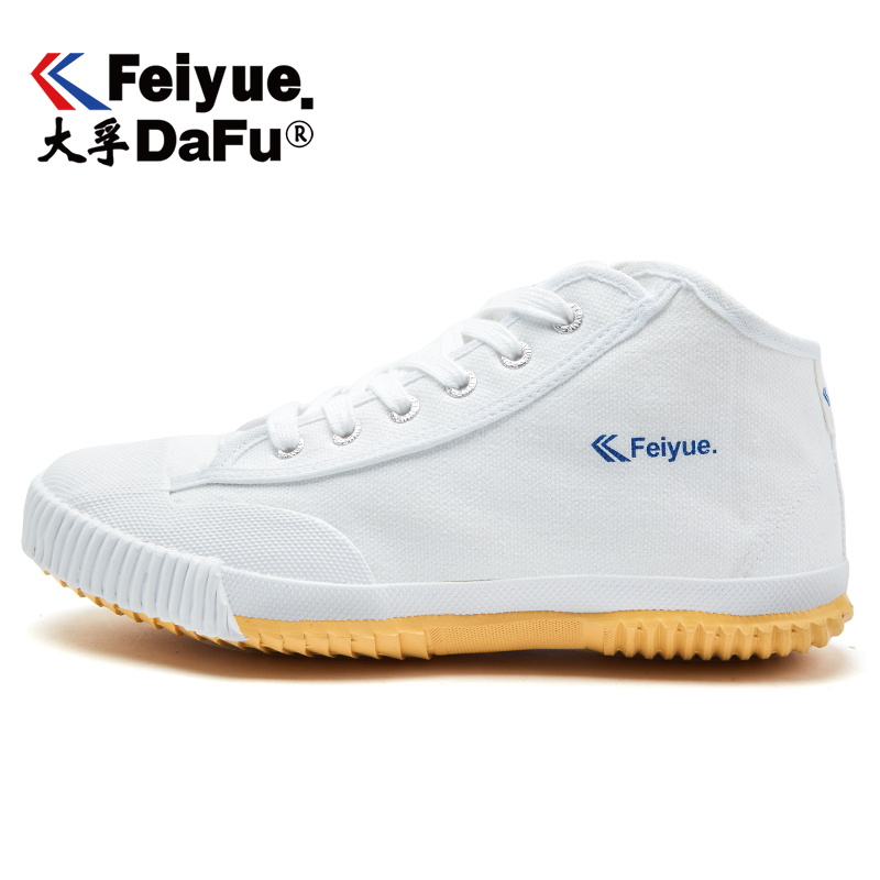 Dafufeiyue Canvas Shoes Spring Autumn Women Sneakers Martial Arts Shoes 2 Colors High Top Comfortable Non-slip 503 Free Shipping