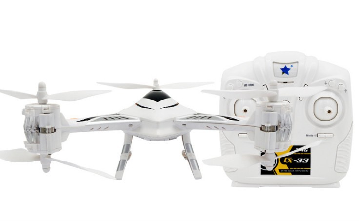 Chengxing 2.4G Aviation Model Unmanned Aerial Vehicle 3D Roll-Horizontal Side Flight Aerial Photography Quadcopter