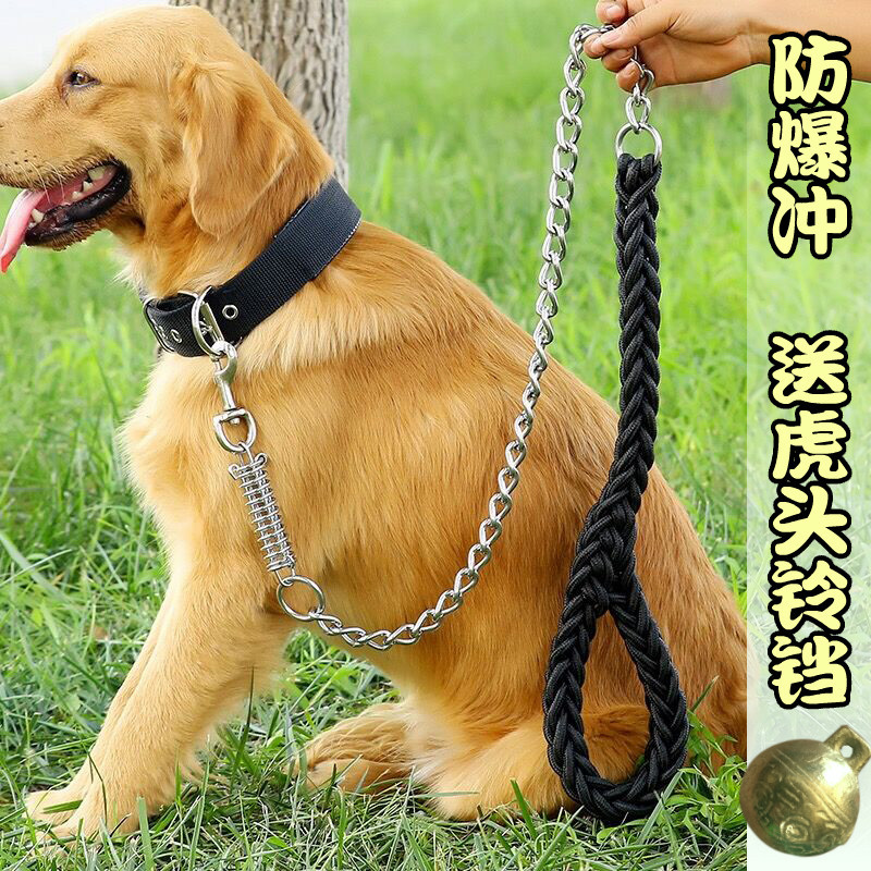 Dog Rope Dog Hand Holding Rope Large Dog Iron Chain Golden Retriever Labrador Samoyed Dog Chain Medium-sized Dog