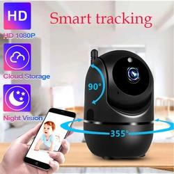 IP Camera BLack 1080P Cloud Wireless Intelligent Tracking Of Human Home Security Surveillance camera YCC365 PLUS Wifi Camera
