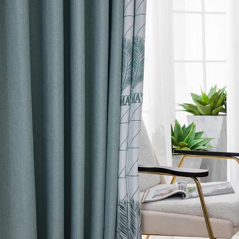 check MRP of curtain shades for living room
