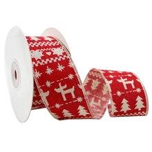 """1,"""" Морская звезда Счастливого Рождества Золотая фольга полотняная лента 25 ярдов, материалы для ручных поделок для ручной работы вечерние подарочные обертки, 25Yc2832"""