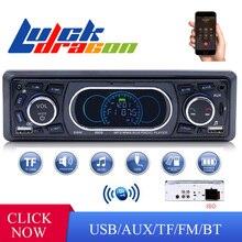 NoEnName_Null SWM 8809 стерео аудио пульт дистанционного управления mp3-плеер 1 Din AUX/TF/USB FM Bluetooth автомобильный Радио автомобильный mp3-плеер