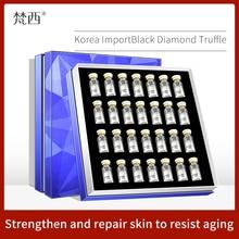 Korean Skin Care Black Diamond Truffle Huan live Essence 28 Bottles of Girlfriend Gift Moisturizing Facial Repair Pore