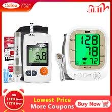 مقياس الجلوكوز من Cofoe ييلي/مقياس غلوكومتر طبي مع 50 قطعة وشرائط اختبار + جهاز قياس ضغط الدم الرقمي للذراع/مقياس التوتر