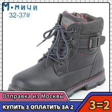 MMnun 2018 مقاوم للماء أحذية الشتاء الفتيان الشتاء حذاء من الجلد الصوفية أفخم حذاء الثلج عالي الرقبة دافئ للأطفال حجم 32 37 ML9849