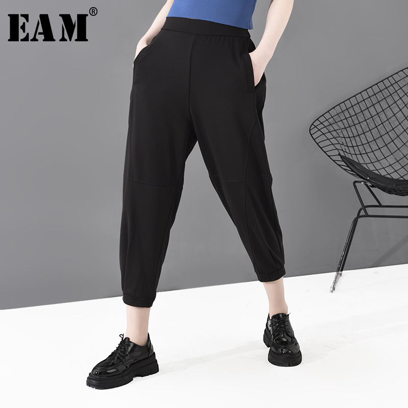 [EAM] High Elastic Waist Black Line Split Joint Harem Trousers New Loose Fit Pants Women Fashion Tide Spring Autumn 2020 1S703