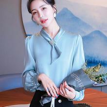 Корейские шелковые блузки для женщин элегантные женские рубашки