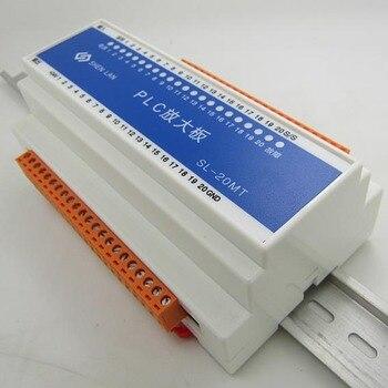 20 road rail transistor optocoupler isolation amplifier board PLC power output board board protection board
