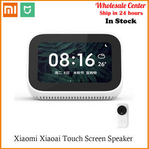 Xiaomi Mijia Xiao Ai Sound Box Touch Screen Sound Box White Intelligent Speaker Bluetooth AI Intelligent Robot Sound Voice