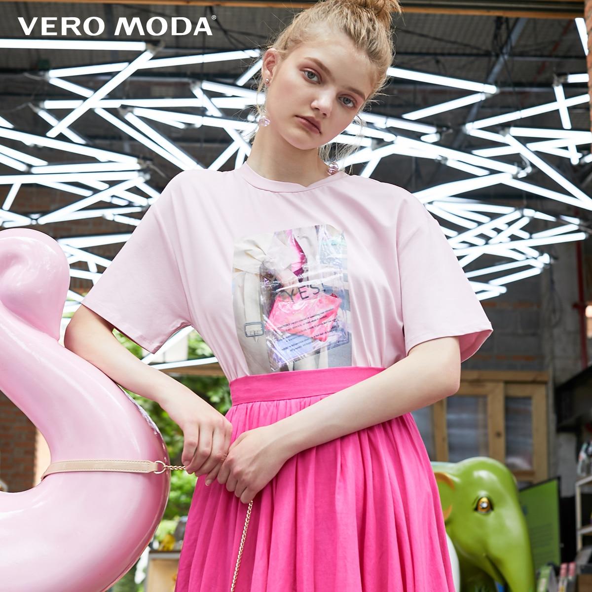 Vero Moda Women's Loose Fit Round Neckline Pattern Print T-shirt | 319201569