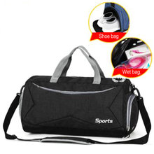 Sports Bags For Fitness Crossbody Women 2018 Travel Storage Bag Independent Shoe Swimming Dry And Wet Separation