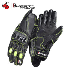 GHOST RACING Motorcycle Gloves Men Summer Motorcross Gloves Carbon Fiber Guantes Breathable Motocicleta Moto Riding Gloves 2019 motorcycle gloves men women moto leather carbon cycling winter gloves motorbike motorcross atv motor new free shipping