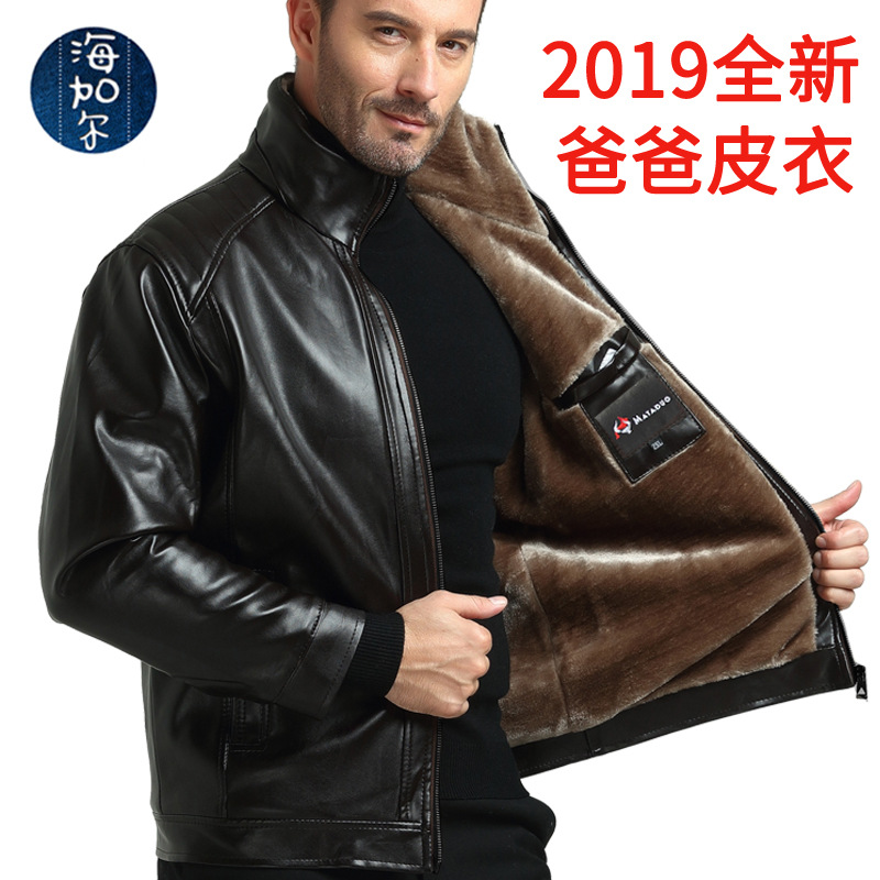 New Style Middle-aged Fur Leather Coat Men's Wandering Peddler Brushed And Thick Daddy Clothes PU Leather Jacket
