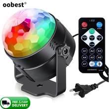 Диско-шар, светодиодный, вращающийся с активацией звуком, 3 Вт