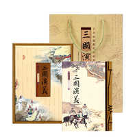 ShaoFu Die Romantik Der Drei Kindoms Chinesischen Kultur Sammlungen Business Geschenke Farbe Drucken Klassische Englisch Silk Stempel Buch
