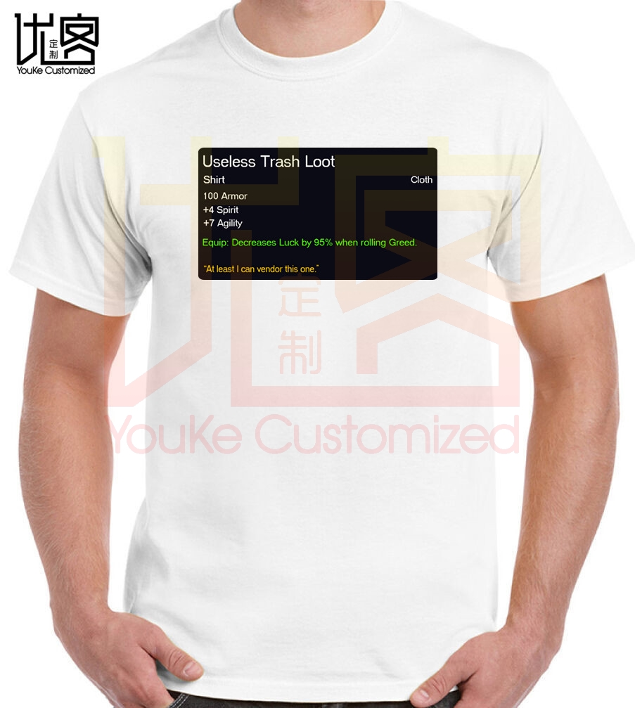 Useless Trash Top Gaming MMO RPG MMORPG Shirt Relaxed Fit T-Shirt T-Shirt World Of Warcraft T-Shirt
