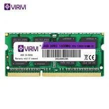 Memory-Core-Kit Laptop Notebook Ram DDR4 1333 1866 DDR3 2133 SO-DIMM VIRIVI 2666mhz 2400