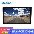 Bosion PX6 4G + 64G 10 1 дюймов 1 DIN для универсального автомобиля dvd Android 10 автомобильный аудио GPS Радио BT головное устройство WIFI USB SWC GPS навигация
