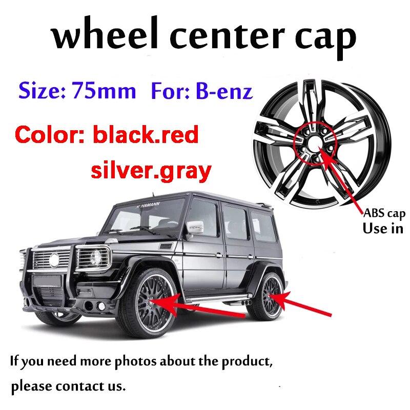 1 шт. 75 мм колпачки для центра колеса автомобиля, колпачки для ступицы обода для Mercedes Benz W203 W204 W205 W176 W177 W246 W242 W212 W213 E300 E A B C M Class