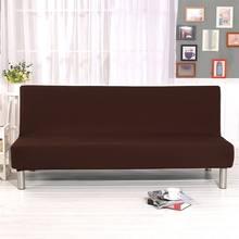 Домашний чехол для дивана полноразмерный без подлокотников однотонный