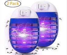 Светодиодный светильник для уничтожения комаров 2 шт