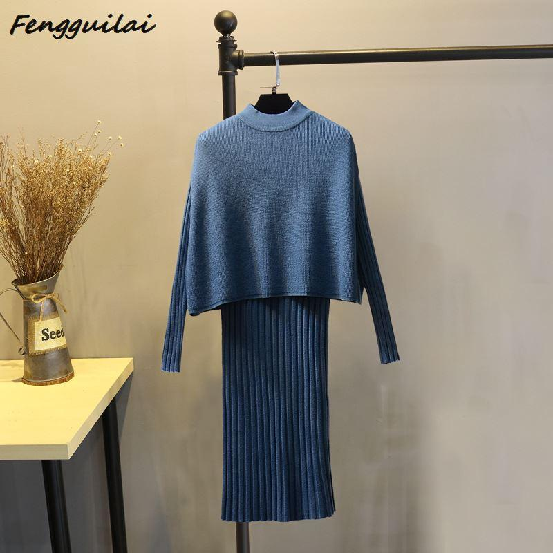 2020 New Autumn Winter Two Piece Set Women Suit Hit Color Knit Sweaters Blouse Tops  High Waist Long Skirts High Quality