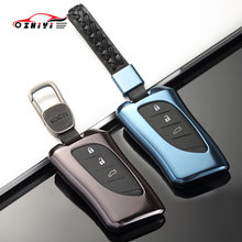 Car key chain is suitable for Lexus 2018 ES LS LC car key protective shell buckle aluminum alloy material(China)