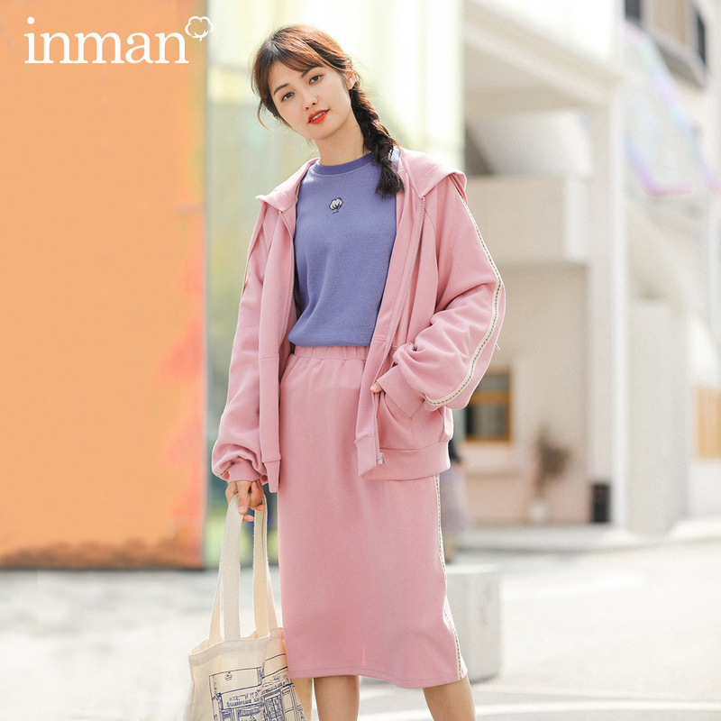 INMAN 2020 Spring New Arrival Literary Hooded Surcoat Skirt Two-piece Suit