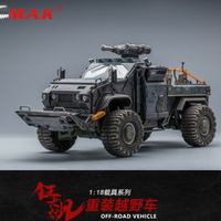 Pre sale JOYTOY 1/18 Crazy Reload SUV Off road Vehicle 81931011 Collectible Toy FOR Boys