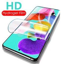 Filme de hidrogel para samsung galaxy a21s protetor de tela película protetora para samsung a21 s a 21 s samsun um 21 s não temperado vidro