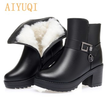 AIYUQI Winter Martin Boots Ladies Platform Natural Wool High Heel Women Ankle Boots Thick Heel Warm Ladies Short Boots wealthy women shoes winter fur warm snow boots ladies flock warm middle booties solid high heel martin boot casual ankle boots