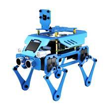 Наука Образование Программирование соединение робот три в одном