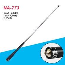 Flexible Nagoya NA 773 SMA Female VHF UHF Dual Band Walkie Talkie Antenna for Kenwood BaoFeng UV 5R UV 82 BF 888S UV 5R UV82