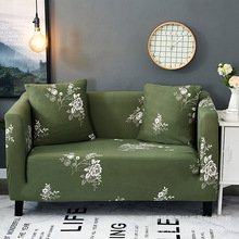 Floral Collection Stretch Sofa Cover for Living Room Armchair Sofa Slipcover Elastic Couch Cover Case 1/2/3/4 Seater european style 3 2 1 seater fabric armchair sofa set living room furniture for factory direct sale price have two model