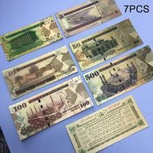 Billets de banque d'arabie saoudite, feuille d'or, monnaie artisanale, Collection, 7 pièces