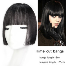Hairstyles Hime Human-Hair Clip-On for Women 100%Remy