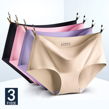 3PCS/Set Seamless Panties Women Panties Sexy Female Underpants Briefs Invisible Pantys Solid Color Soft Intimate Lingerie M-2XL