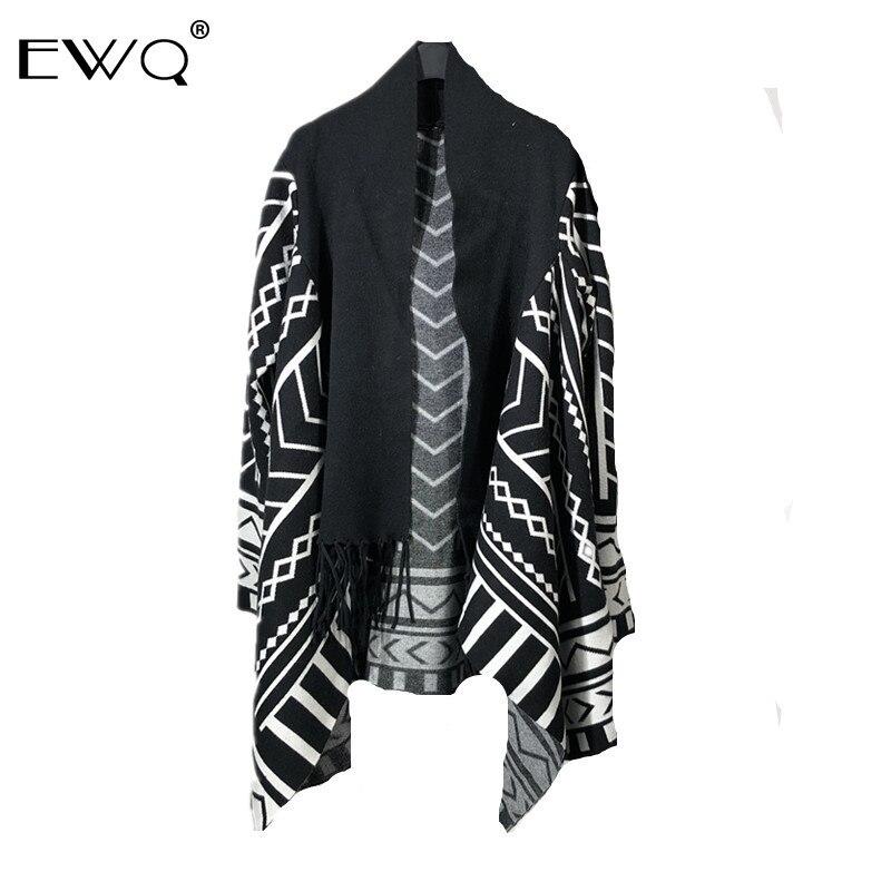 EWQ / Design Tide Pathcwork Asymmetry Kintting Windbreaker Personality Loose Coat For Men And Women 2020 Spring New 9Y37601