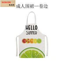 5pcs/lot Blank Sublimation linen Adult Kids Apron For Sublimation INK Print DIY Gift Heat Press Transfer Upscale pinafore Bib(China)