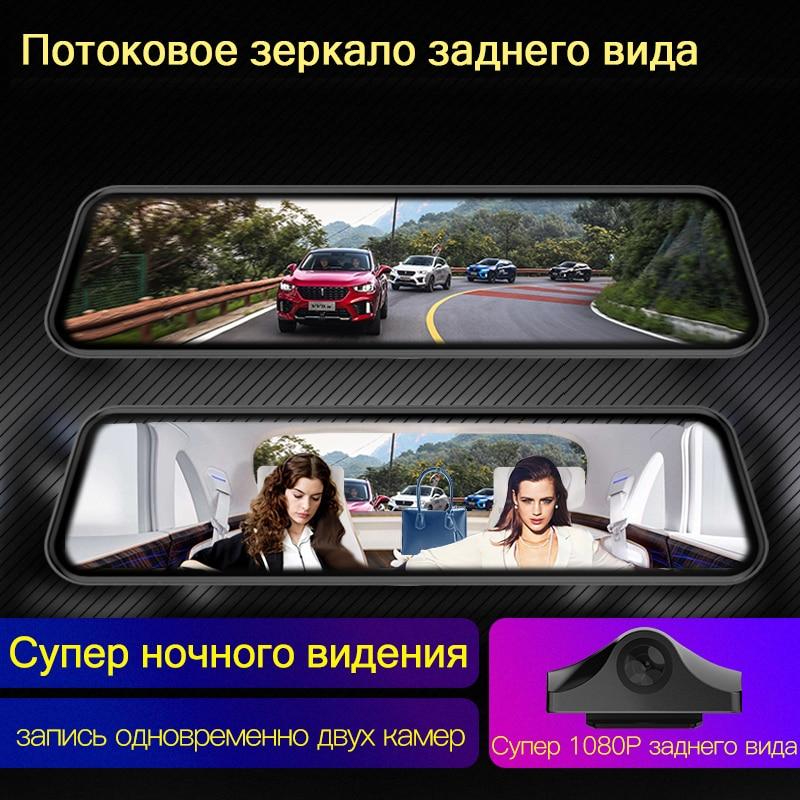 JADO 2019 G840 12 inch Streaming RearView Mirror Car Dvr Camera Dashcam FHD Dual 1080P Lens Driving Video Recorder Dash Cam - 2