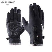 Зимние теплые водонепроницаемые мужские лыжные перчатки с сенсорным экраном Женские ветрозащитные модные бархатные уличные спортивные женские перчатки для верховой езды