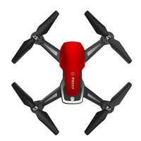 FQ777 New Products FQ40 Unmanned Aerial Vehicle Set High WiFi Aircraft for Areal Photography Remote Control Aircraft Cross Borde|  -