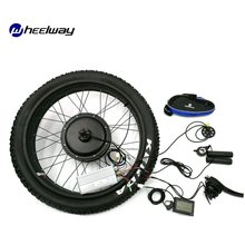 24 inch 26 inch 4.0 Fat 48V 1500W Rear Drive Motor Electric Fat Bike Conversion Kit Snow Bike kit Fat Bicycle Kit with 4.0 Tyre(China)