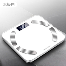 USB Charge APP Bluetooth Smart Body Fat Scale Health Scale APP Bluetooth Fat Scale Weight Scale APP Bluetooth Electronic Scale