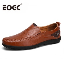 купить Brand Men Leather Shoes Luxury Casual shoes Men Loafers Moccasins sneakers Breathable Slip on Driving Men Shoes Plus Size дешево