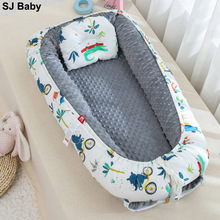 Portable Baby Crib Nursery Travel Folding Baby Cots Bubbles Toddler Nest Bed Detachable Crib Travel Bed Baby Bassinet Bumper