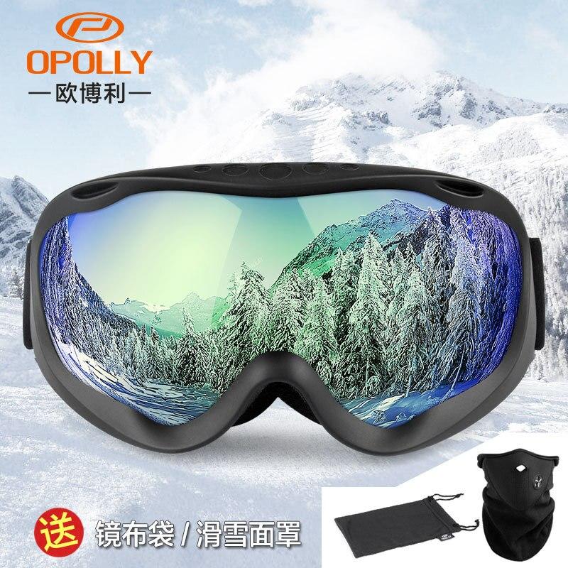 Snowboard Goggles Snow Goggles Mens Mask For Sun Ski Goggles Cycling Glasses Ski Goggles Polarized Sunglasses Sport Men Glasses