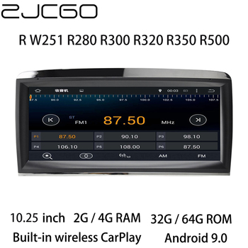 Car Multimedia Player Stereo GPS DVD Radio Navigation Android Screen for Mercedes Benz R W251 R280 R300 R320 R350 R500 2006~2017 набор автомобильных экранов trokot для mercedes benz r klasse 1 w251 2005 наст время на задние двери